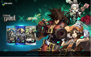 Guilty Gear Collaboration