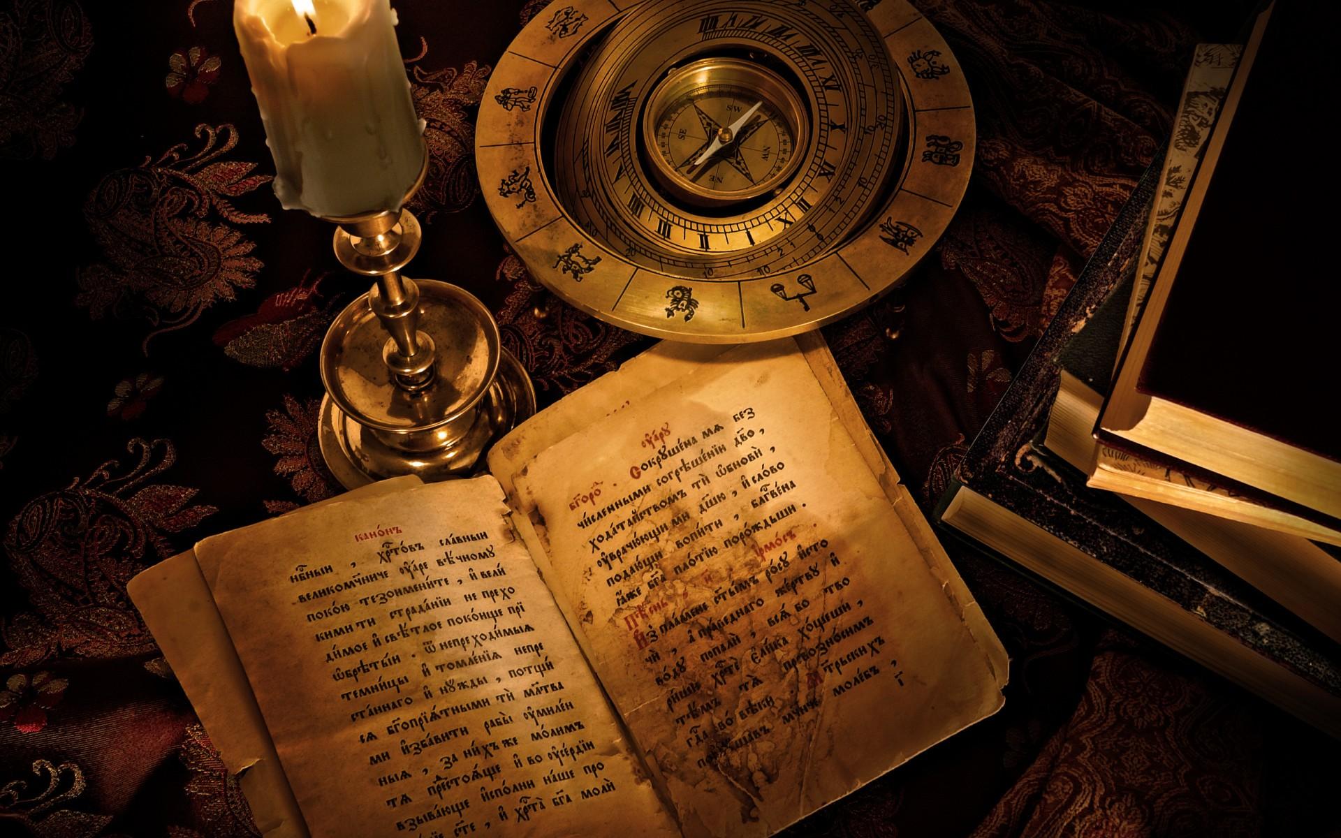 Czas Chaosu - powieść fantasy