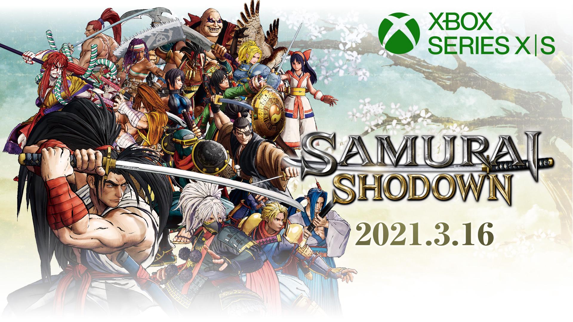 Edycja specjalna SAMURAI SHODOWN Xbox Series X|S